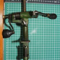 UK DIXON MF 5164-1 kf